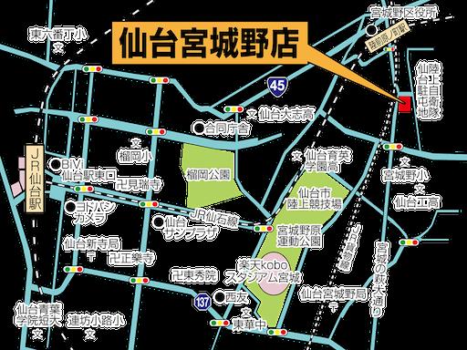 セオサイクル仙台宮城野店 店舗地図