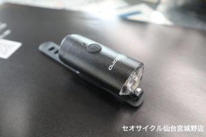 周囲光感知式オートモード付ヘッドライト!