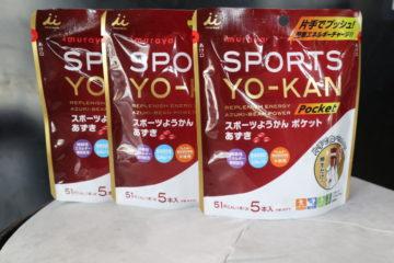 "<span class=""title"">スポーツようかん</span>"